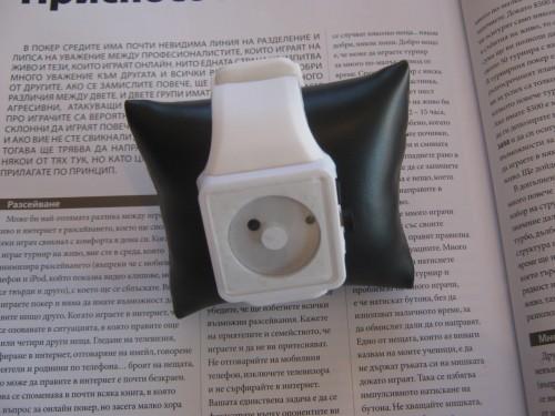 novchasovnik.com_components_com_virtuemart_shop_image_product_5.jpg4da55b500e53e